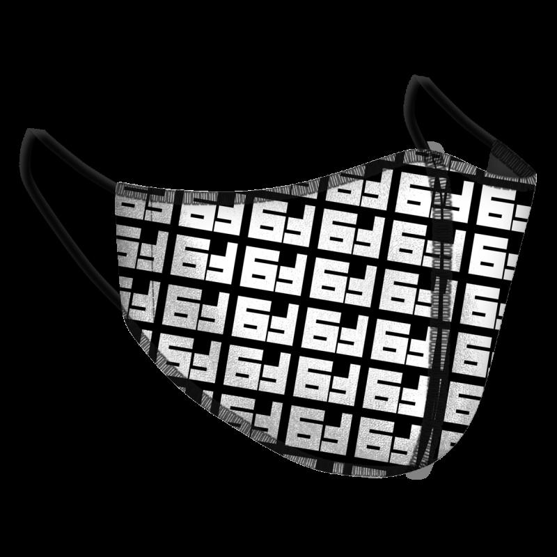 Текстильная Маска (Экстра) Maze